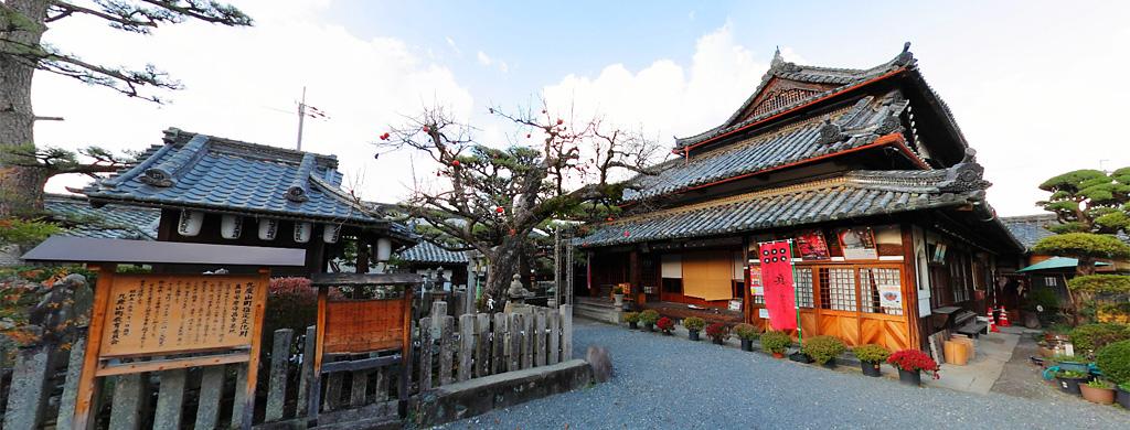 和歌山県 九度山町公式ホームページ|美しい九度山、歴史に ...